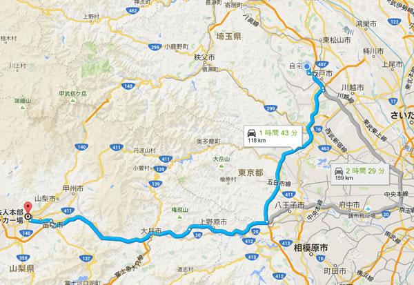 20150920hatoyama_to_koufu001