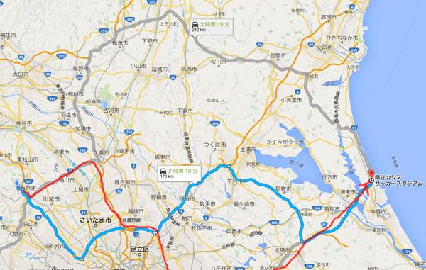 20151101hatoyama_to_kashima002