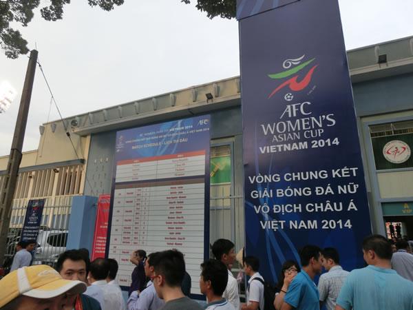 20140919vietnam_walking016