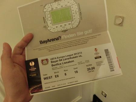 UEFAヨーロッパリーグ レヴァークーゼンvsベンフィカ戦チケット