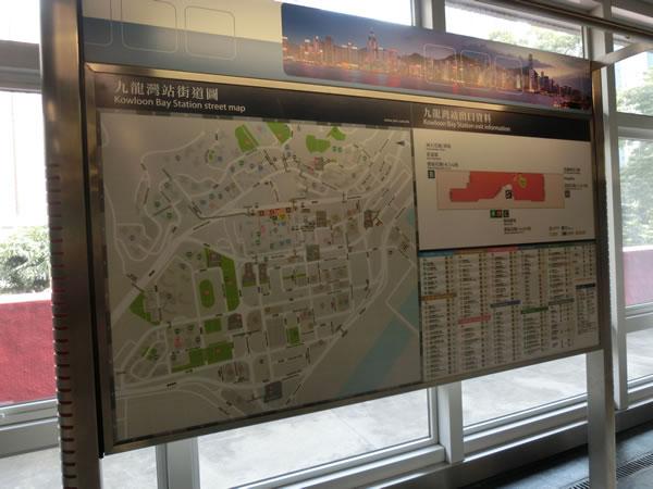 kowloon_bay_park001
