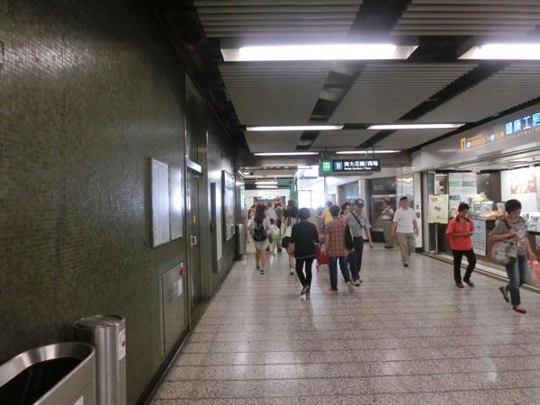 kowloon_bay_park003