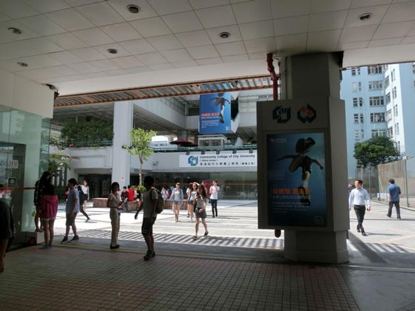 kowloon_bay_park005