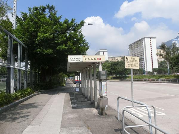 kowloon_bay_park014