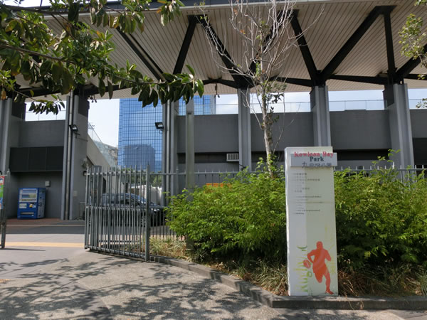 kowloon_bay_park016