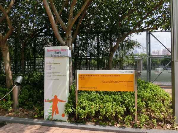 kowloon_bay_park024