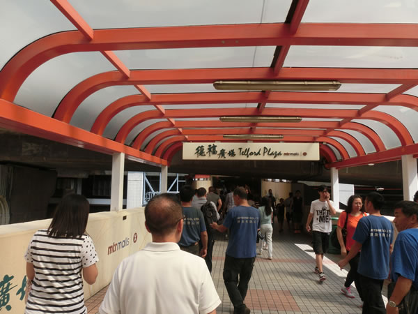 kowloon_bay_park027