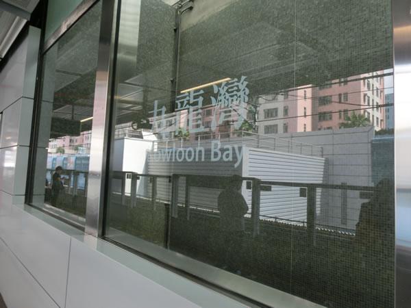kowloon_bay_park030