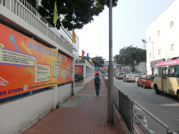 yuen_long_stadium027