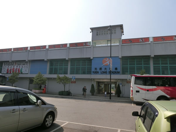 yuen_long_stadium028